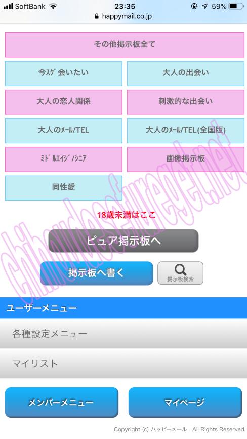 香川ハッピー2