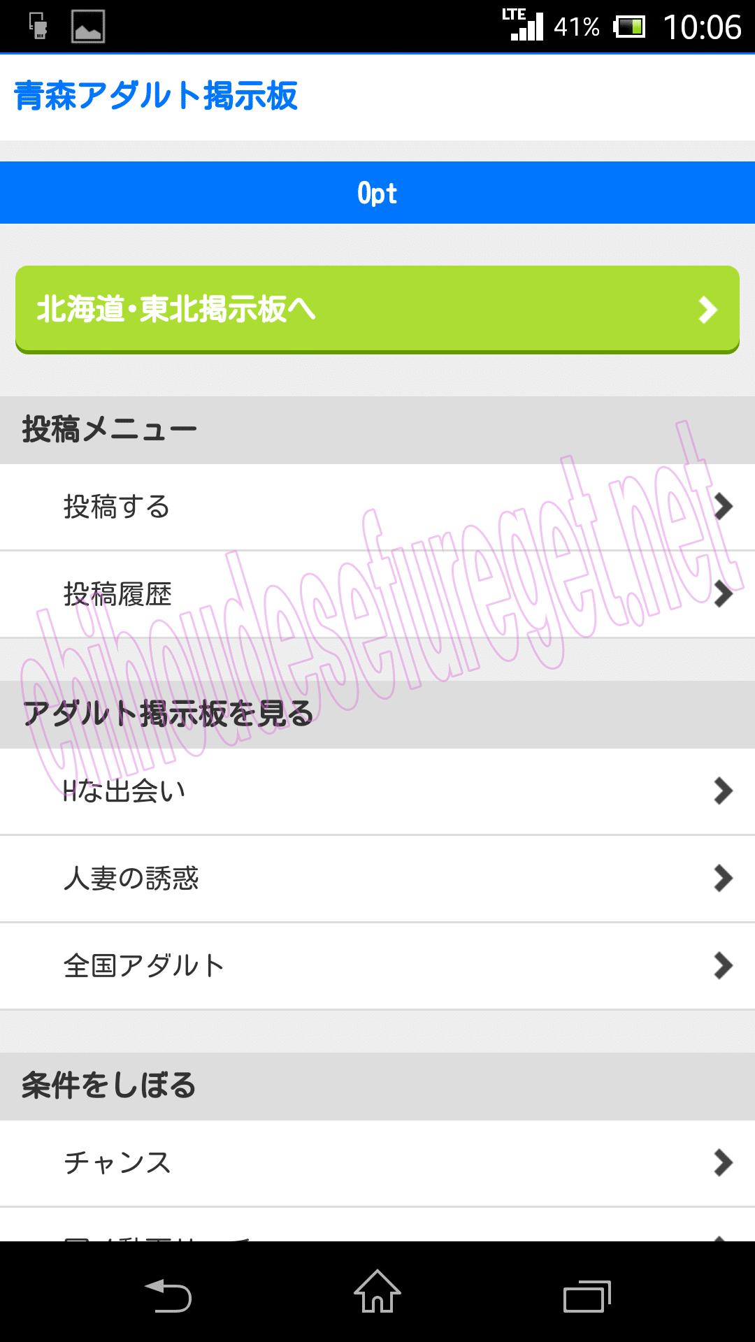 青森県Jメール1
