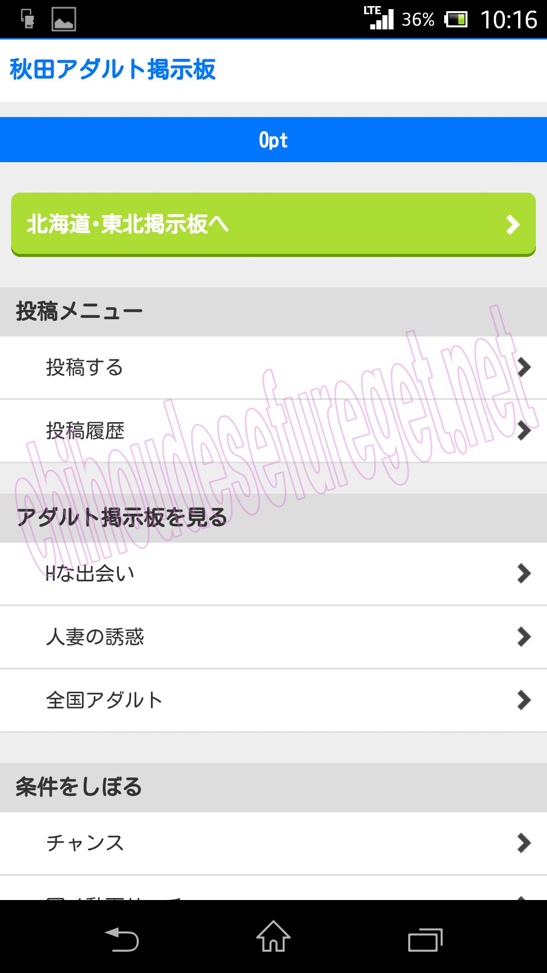 秋田県Jメール1